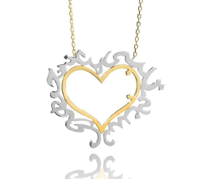 Altın Hatt-ı Aşk Kolye